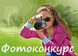 Областна администрация-Разград обяви фотографски кон� ...