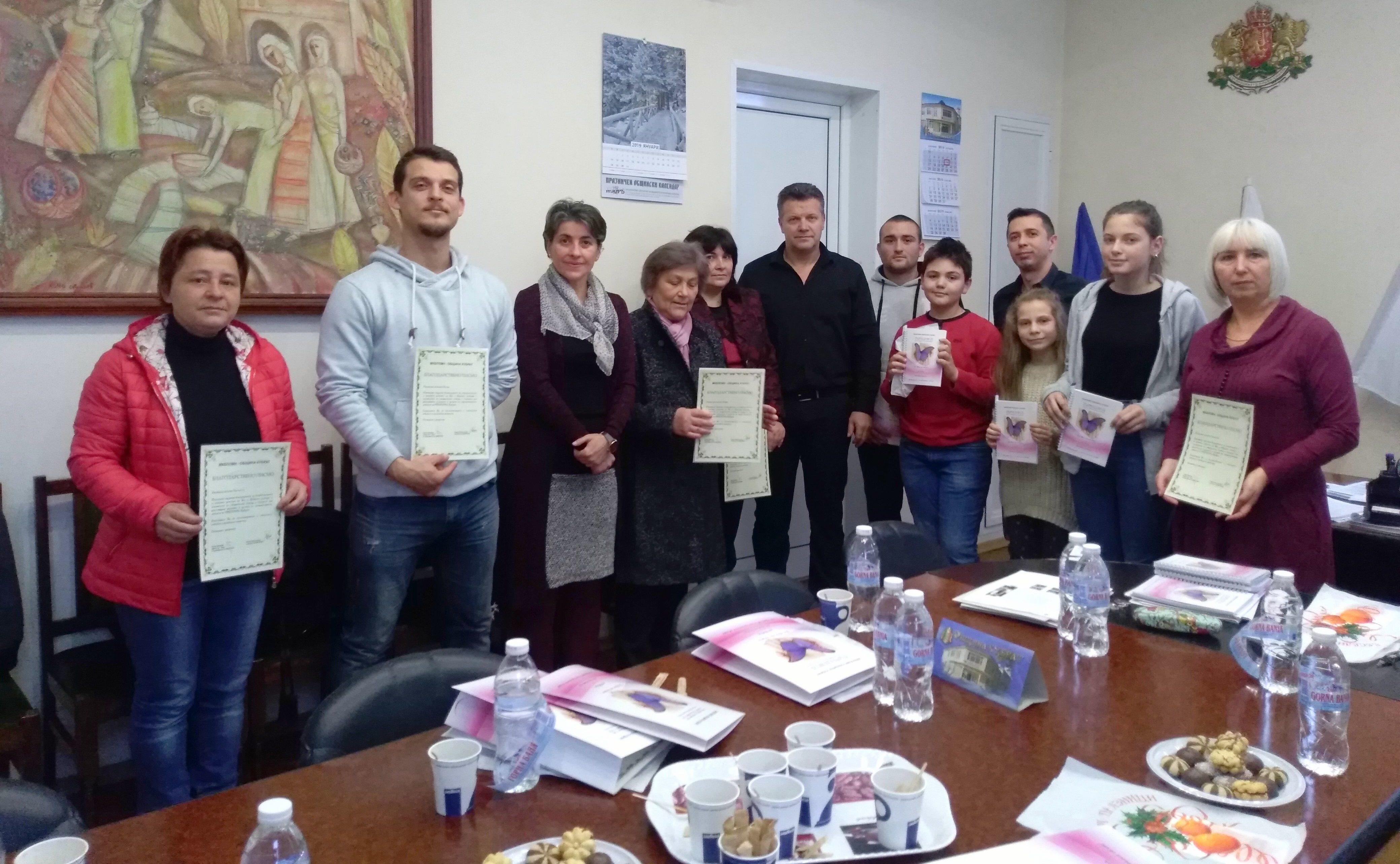 МКБППМН-Кубрат награди учители с принос в реализиране� ...