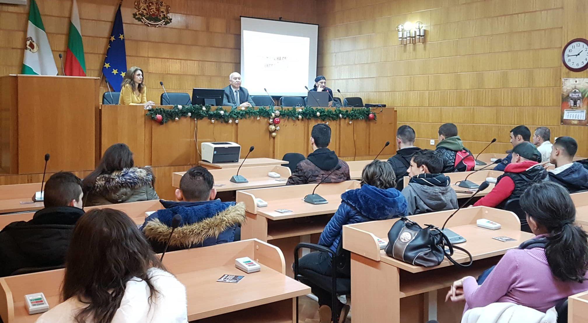 В Община Разград ученици и родители участваха в информ ...