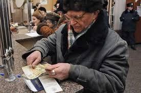 Започна изплащането на пенсиите, 1 267 731 пенсионери ще п� ...
