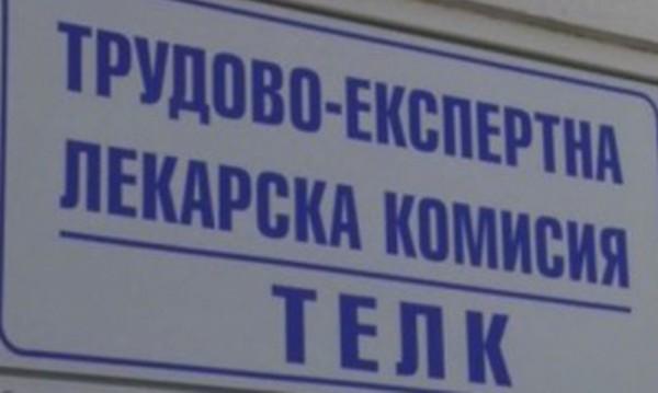 """Икономическа полиция погна нови 4 фалшиви """"инвалиди ..."""