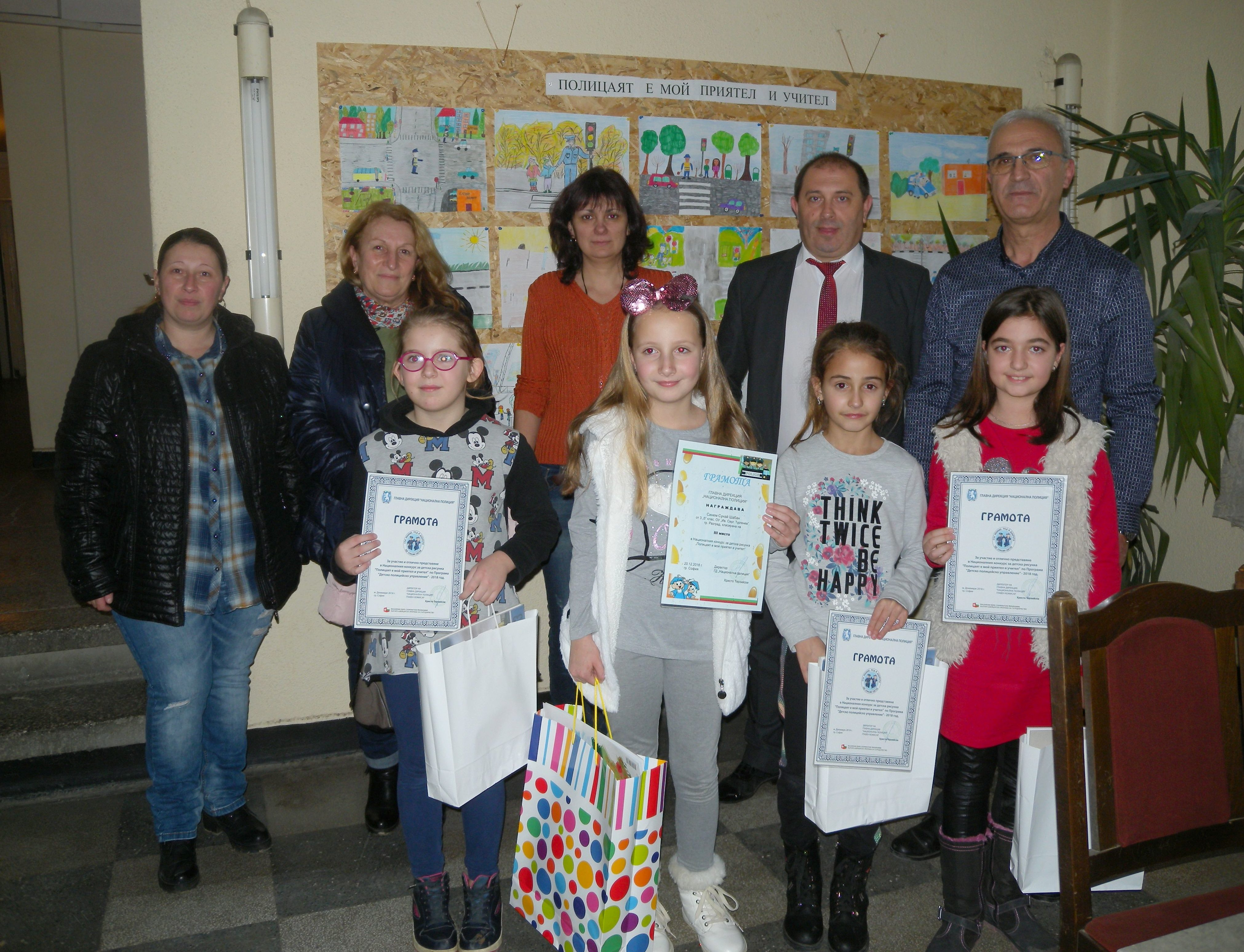 Директорът на ОДМВР-Разград награди участниците в нац� ...