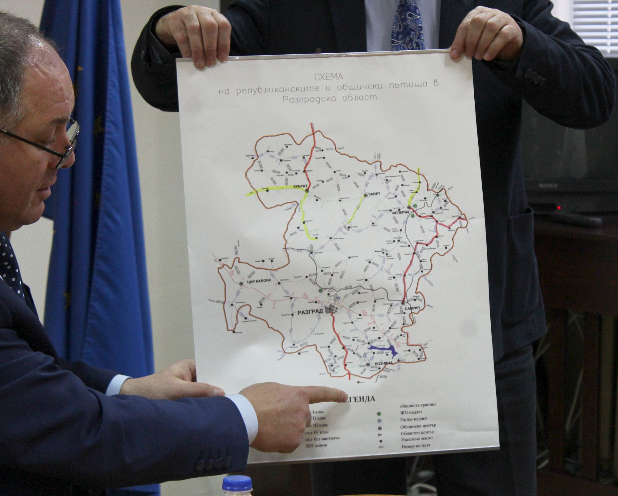Областен и селски кметове обсъдиха приоритетни за рем� ...
