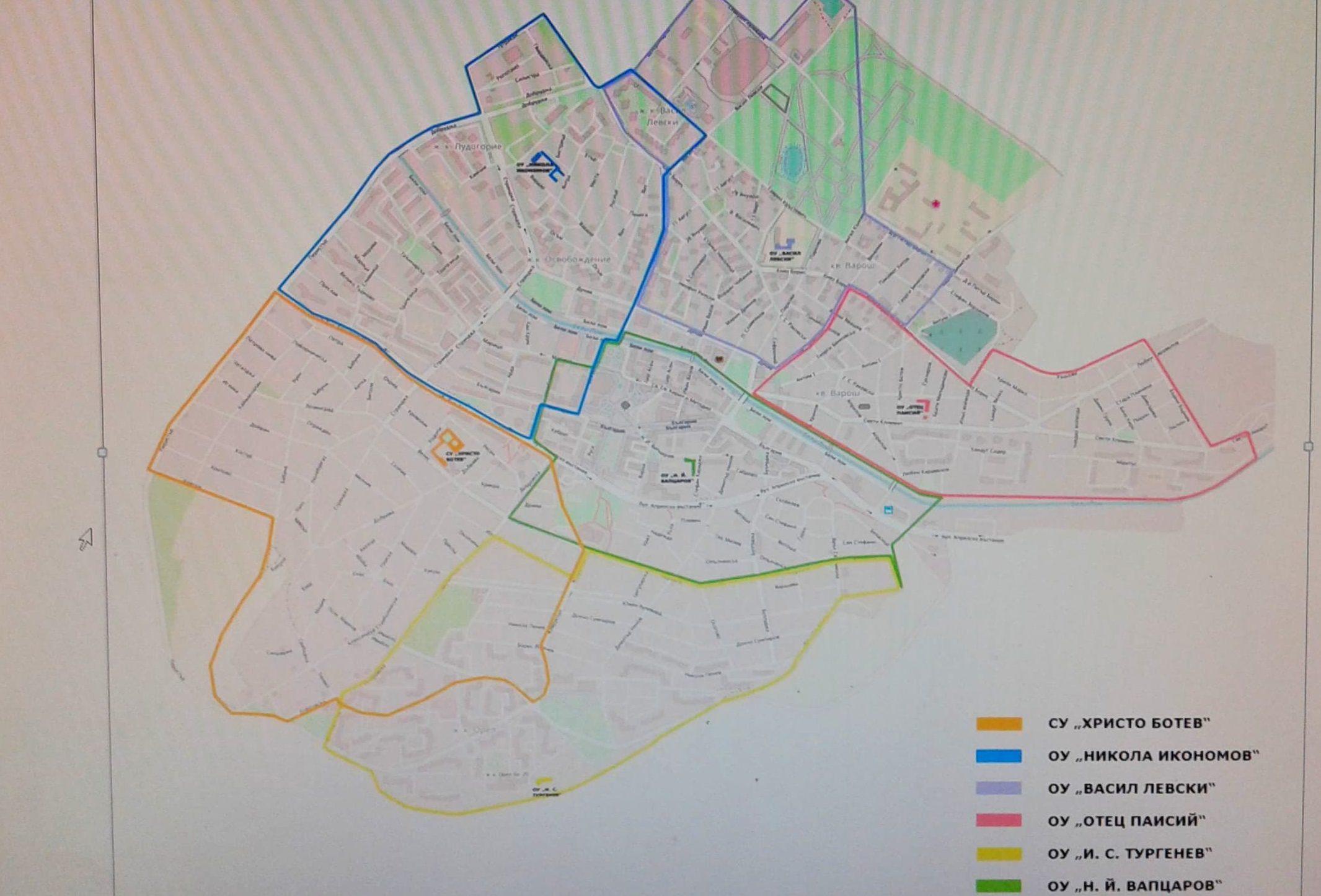 Нова система за райониране в Разград въвежда уседнало� ...