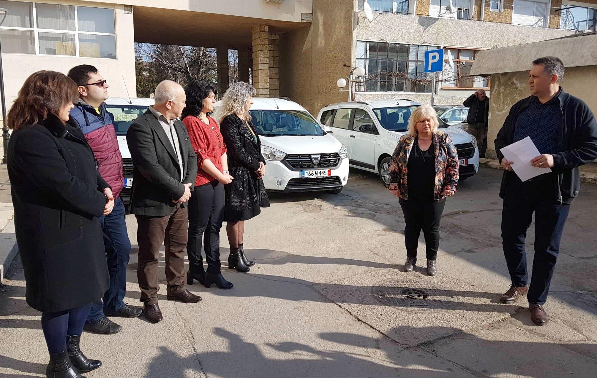 С три нови автомобила ще се обслужват потребителите на ...