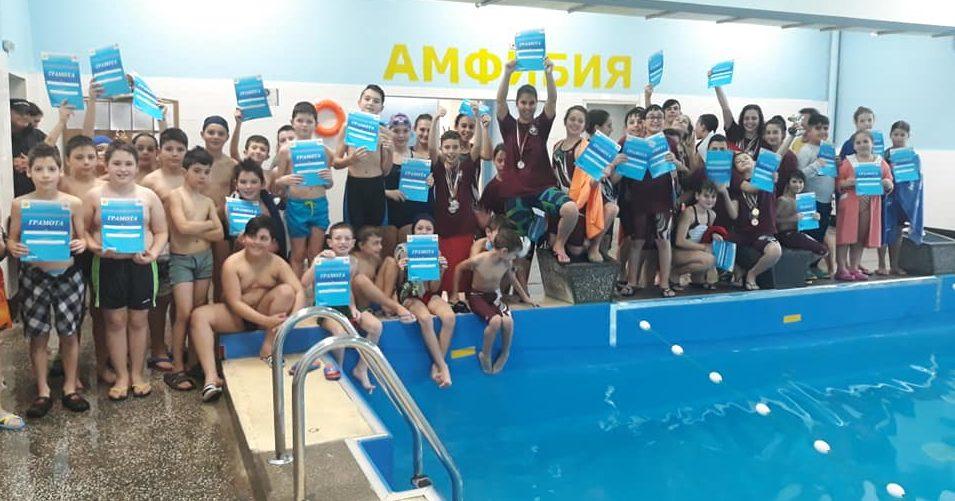 Грамоти и медали получиха участниците в открития плув� ...