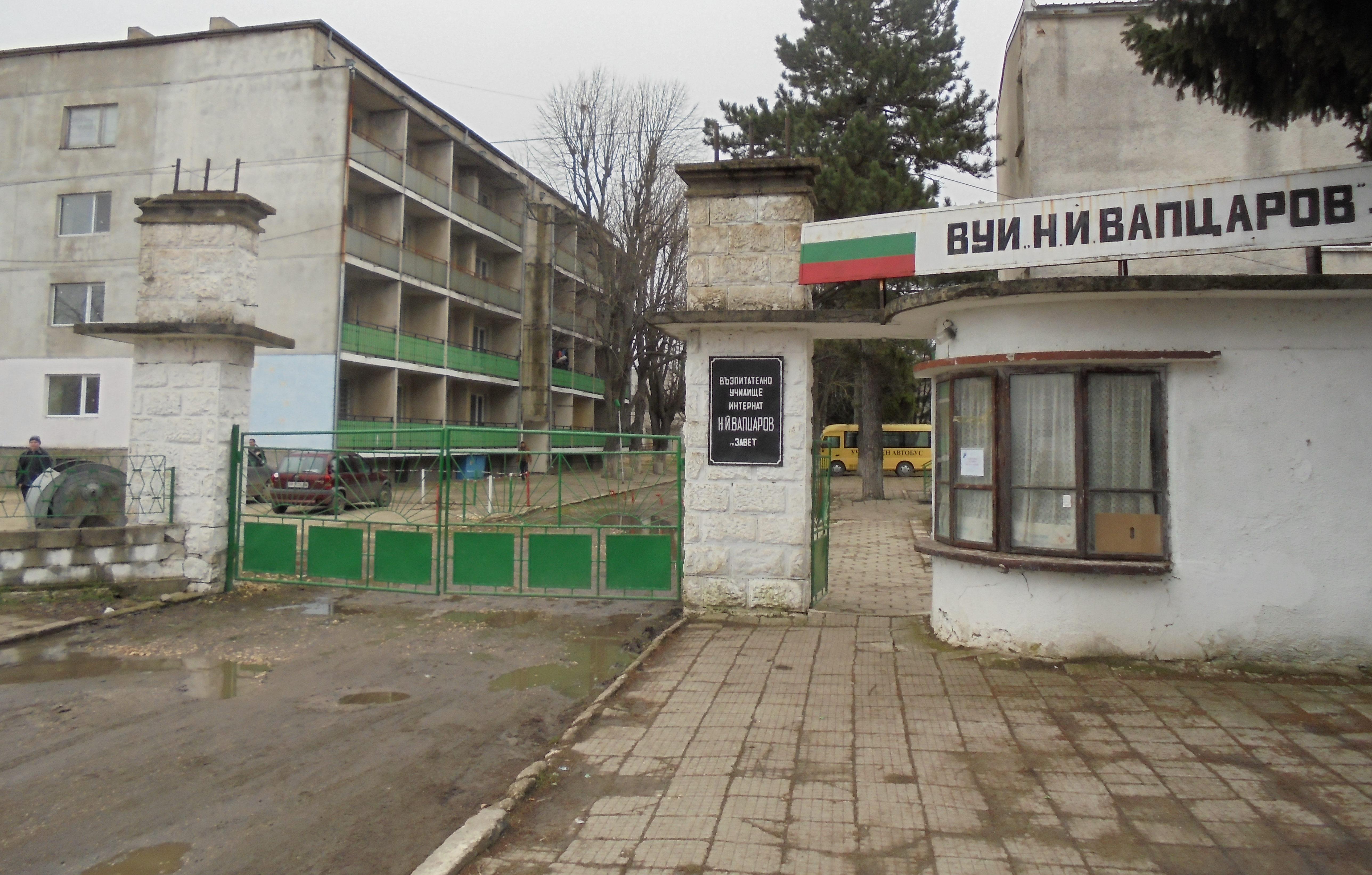 Психолог на ОДМВР и инспектор Детска педагогическа ст� ...