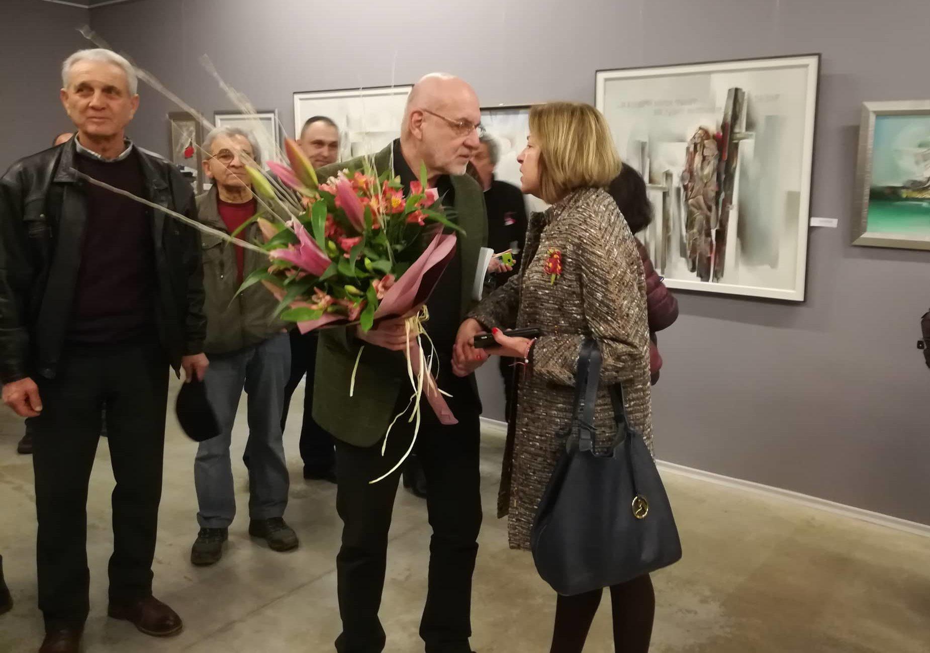 Съюза на българските художници – представителство Ра� ...
