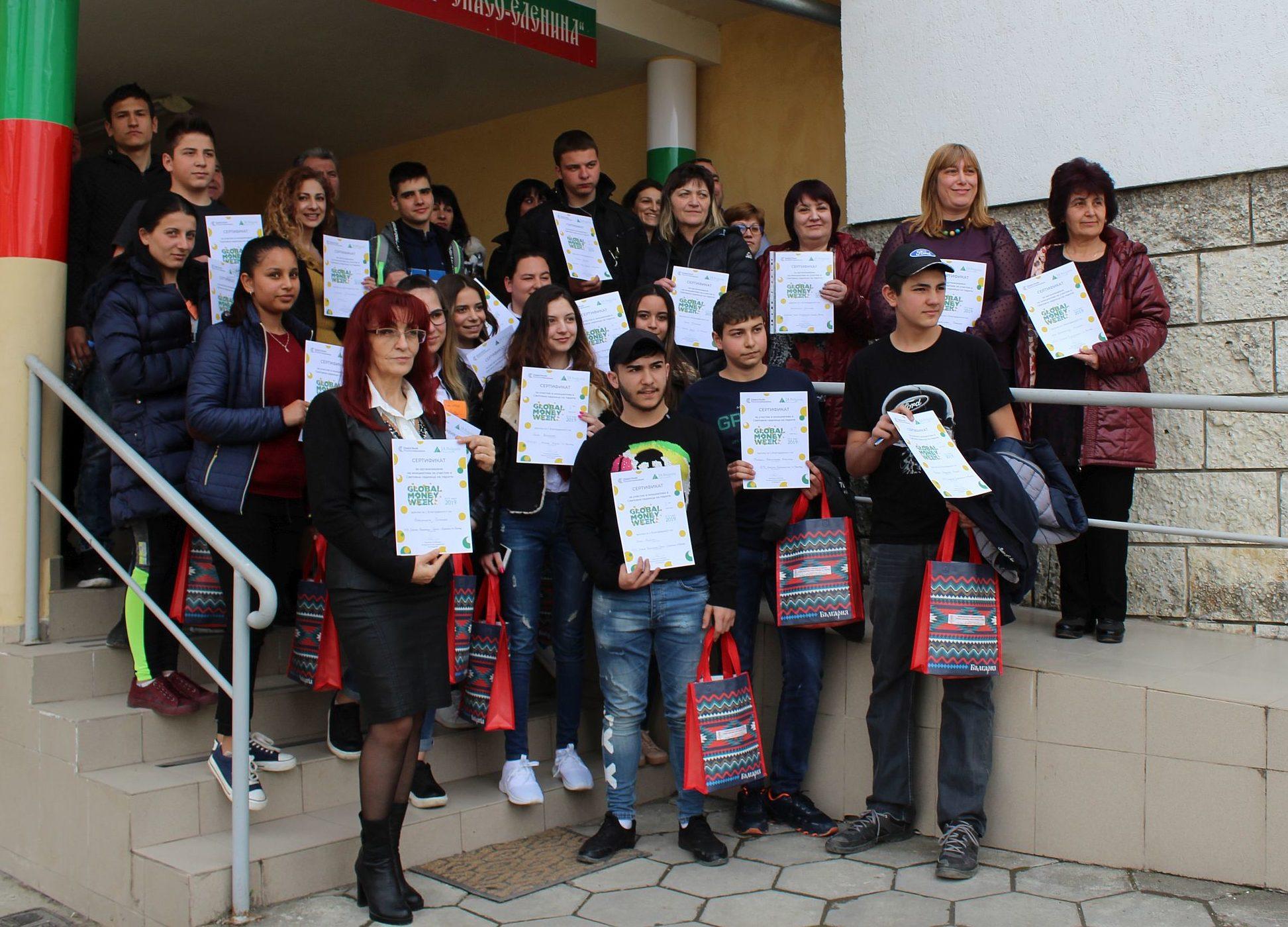 Ученици от четири разградски гимназии се включиха в ин ...