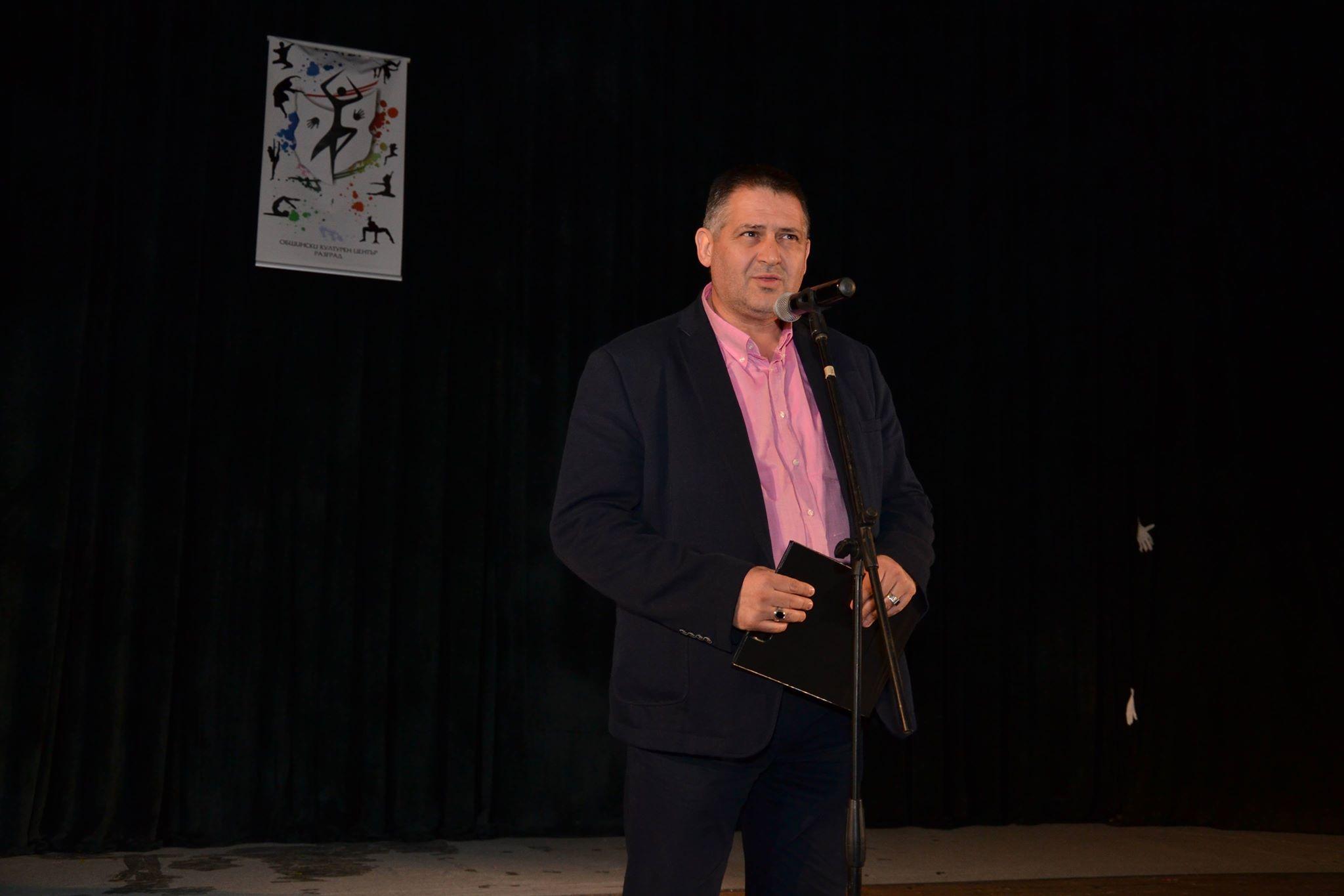 Кметът д-р Валентин Василев откри тази вечер третото и� ...