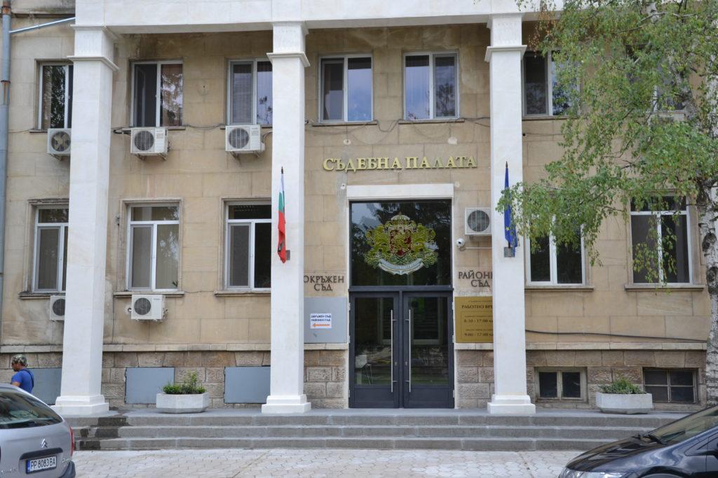 Окръжен съд Разград осъди съответно на 4 години и 3 годи ...