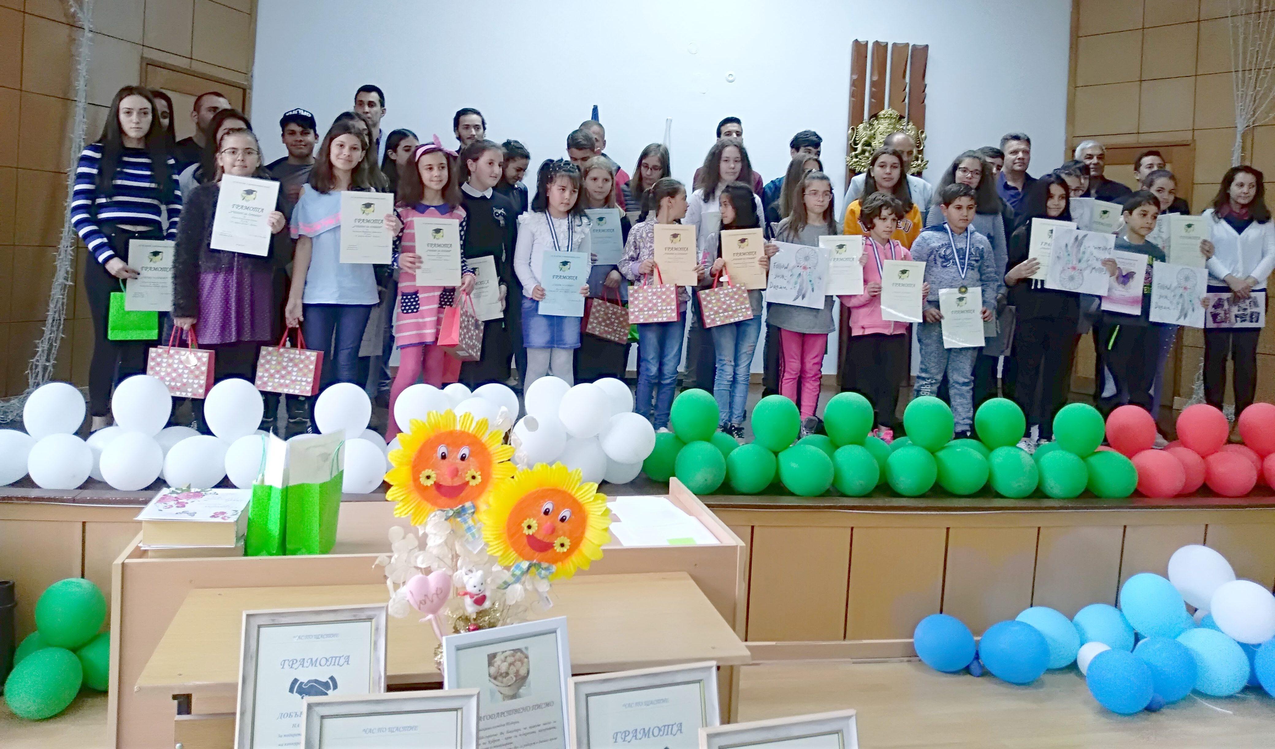 """""""Актуално"""" – Наградиха призьорите в конкурса & ..."""