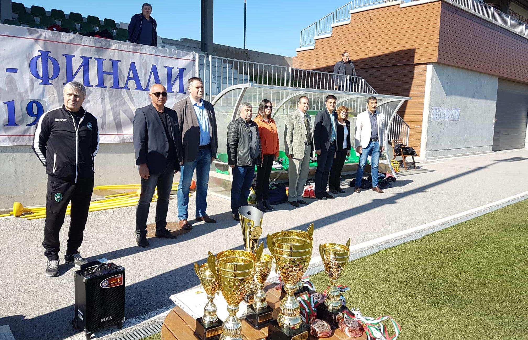 Кметът д-р Валентин Василев даде старт на финалите на � ...