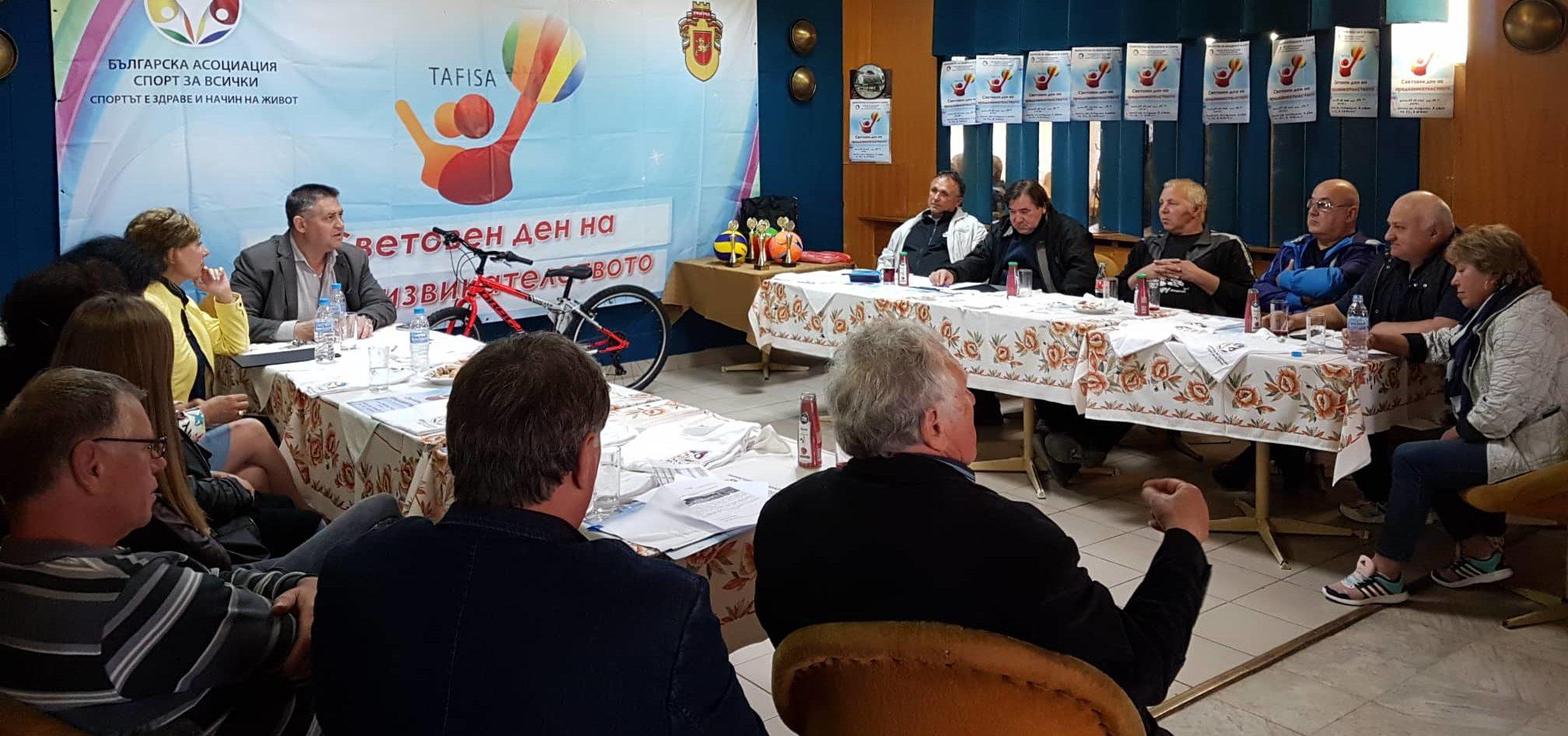 На 20 май кметът д-р Валентин Василев ще открие Деня на б ...
