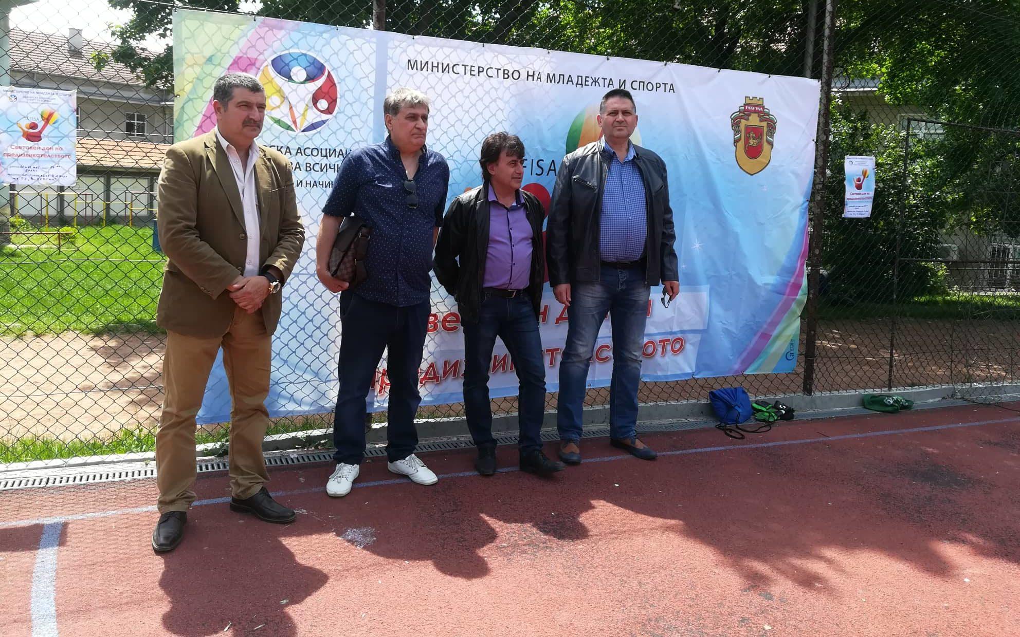 Кметът на Разград откри Деня на българския спорт и Све� ...