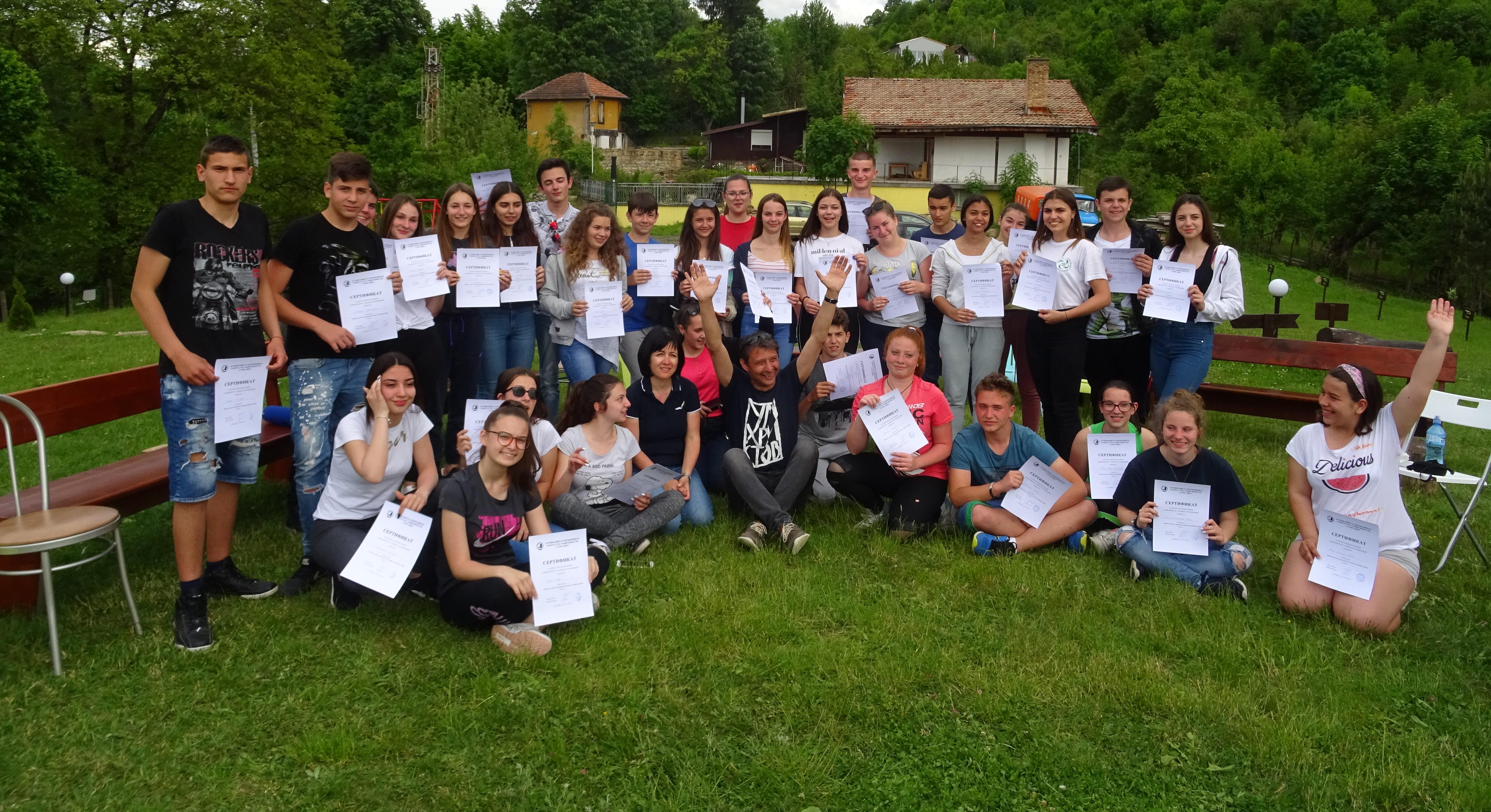 Младежи от Разград участваха в обучителен семинар на т ...