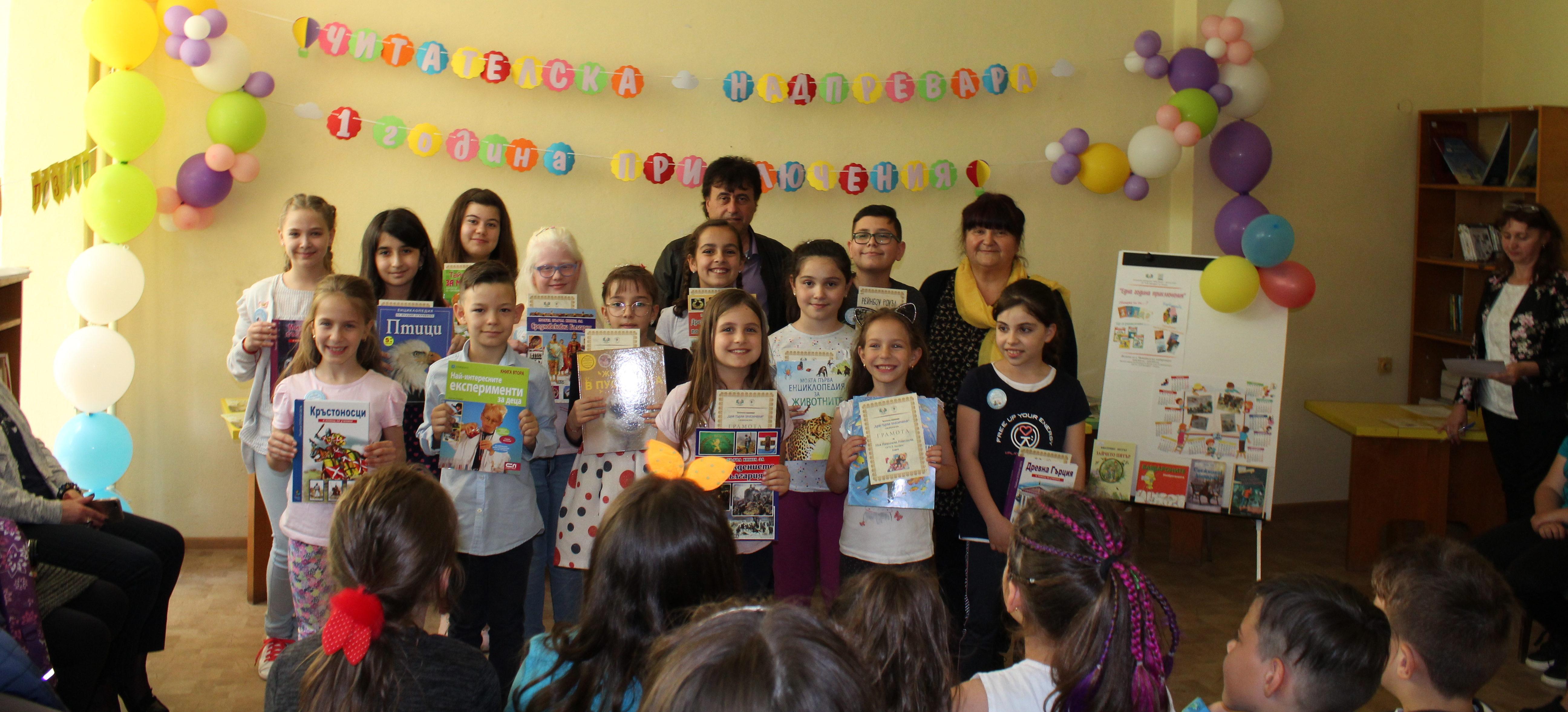 """55 деца участваха в Читателската надпревара  """"Една год� ..."""
