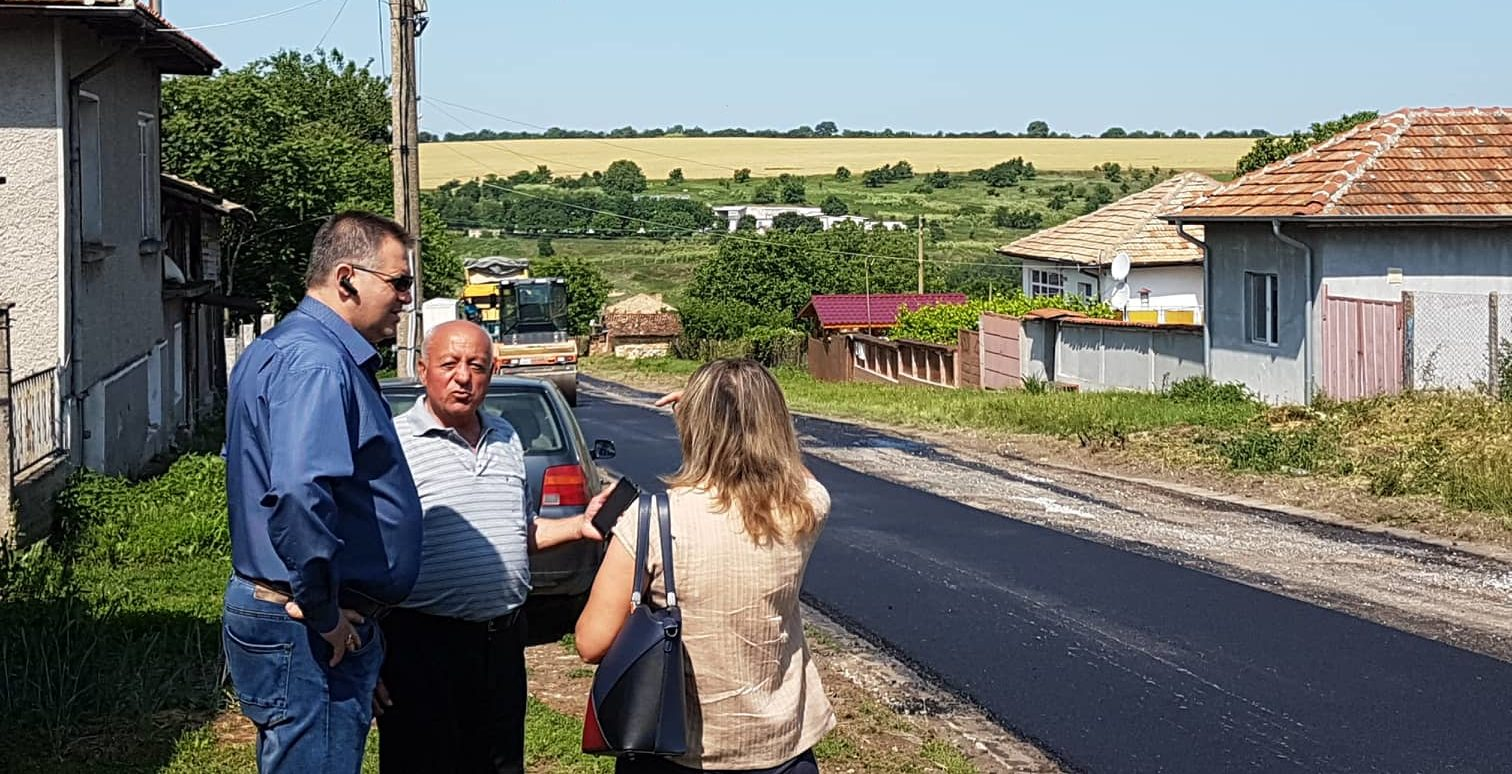 Община Разград асфалтира и Киченица за 80 000 лв., продълж ...
