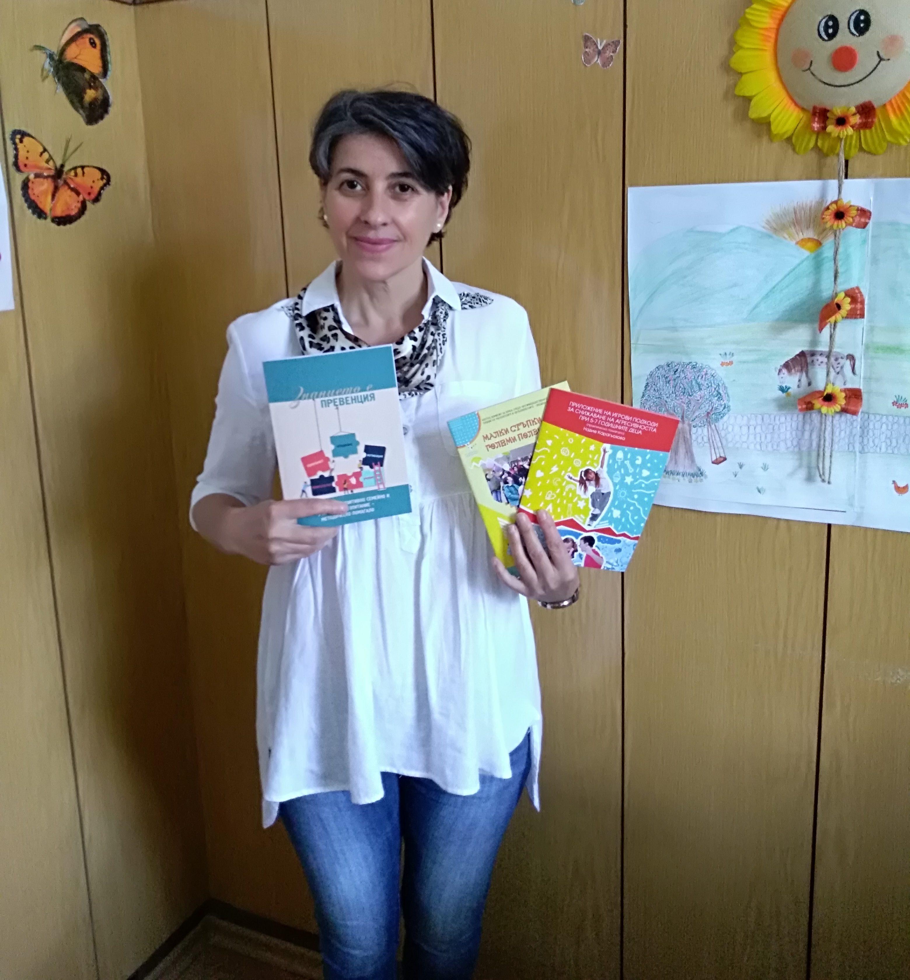 """МКБППМН-Кубрат с нов образователен продукт """"Знанието  ..."""