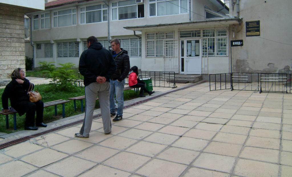 """Сектор """"Български документи за самоличност"""" в Ра ..."""