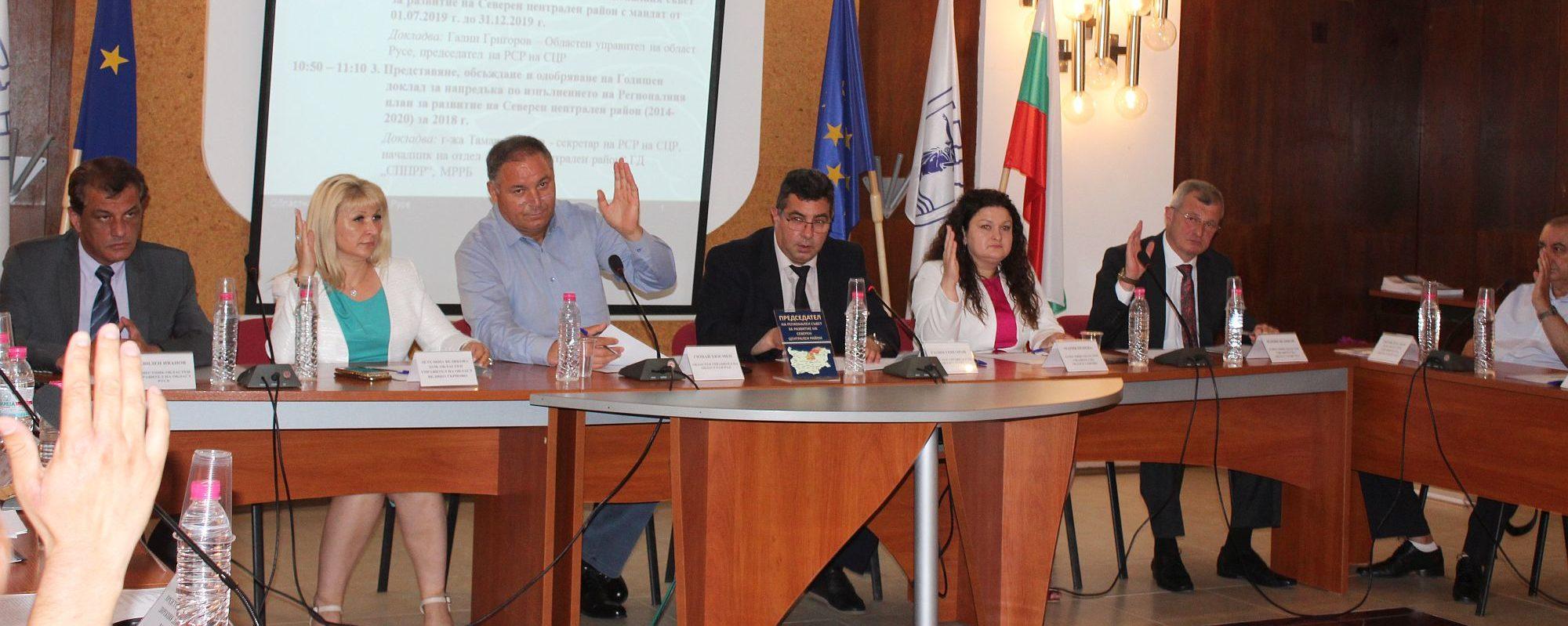 Областният управител Гюнай Хюсмен участва в заседание ...