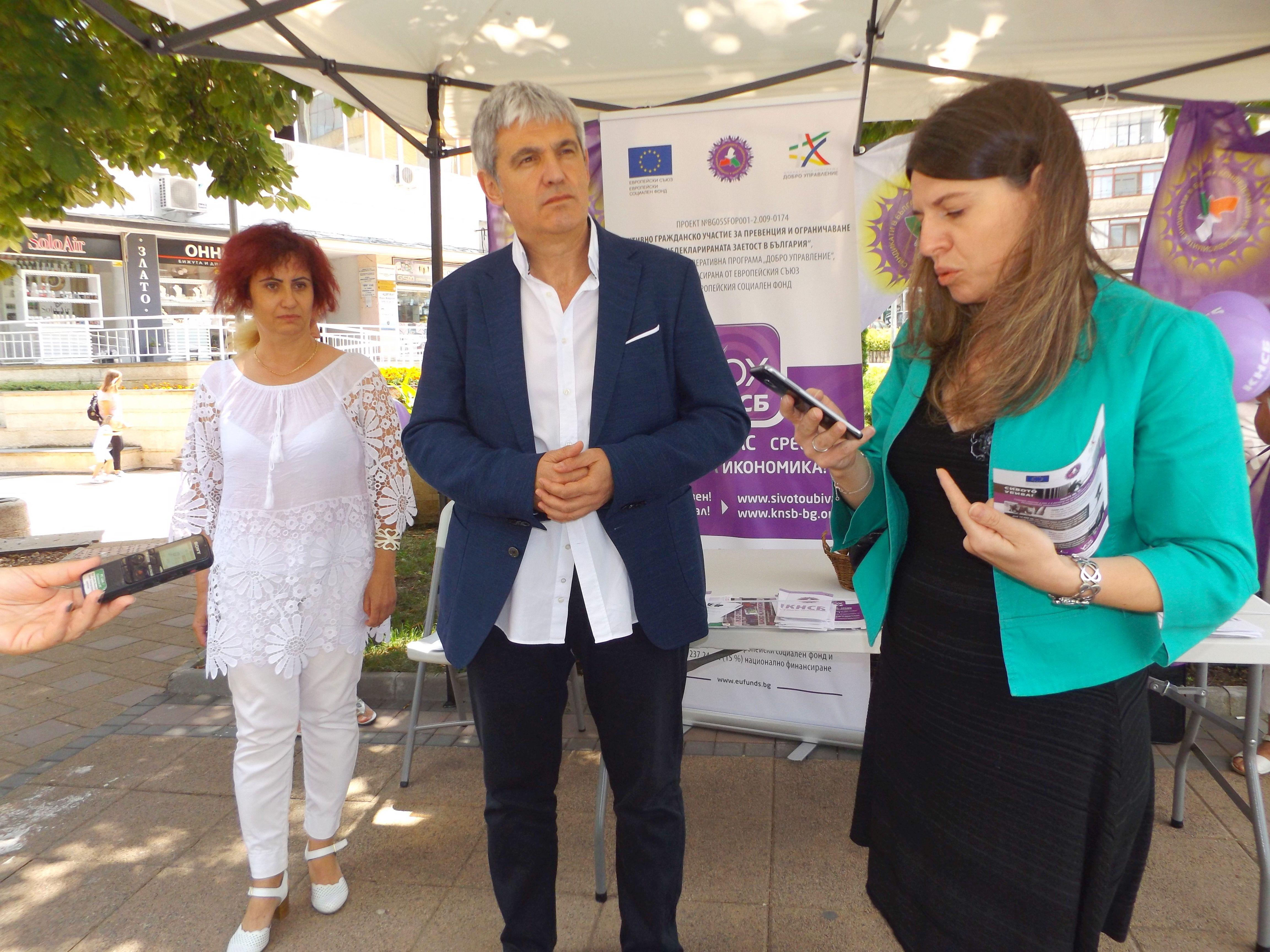 КНСБ представи в Разград мобилно приложение за аноним� ...