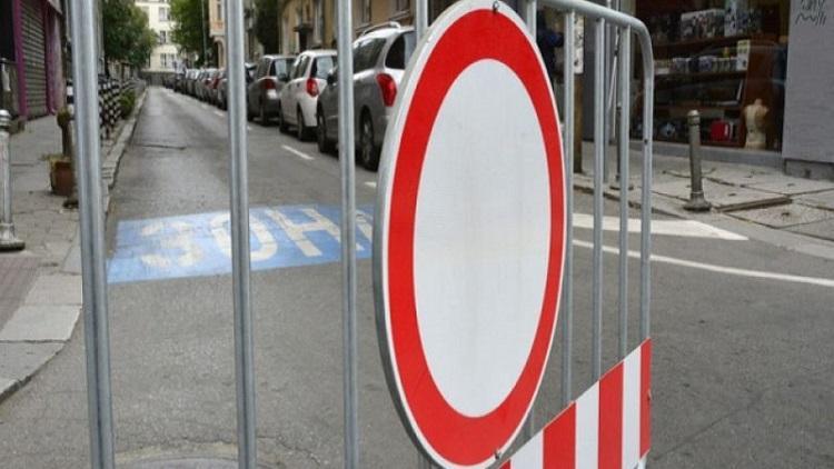 Временна забрана за движение и паркиране се въвежда ут ...