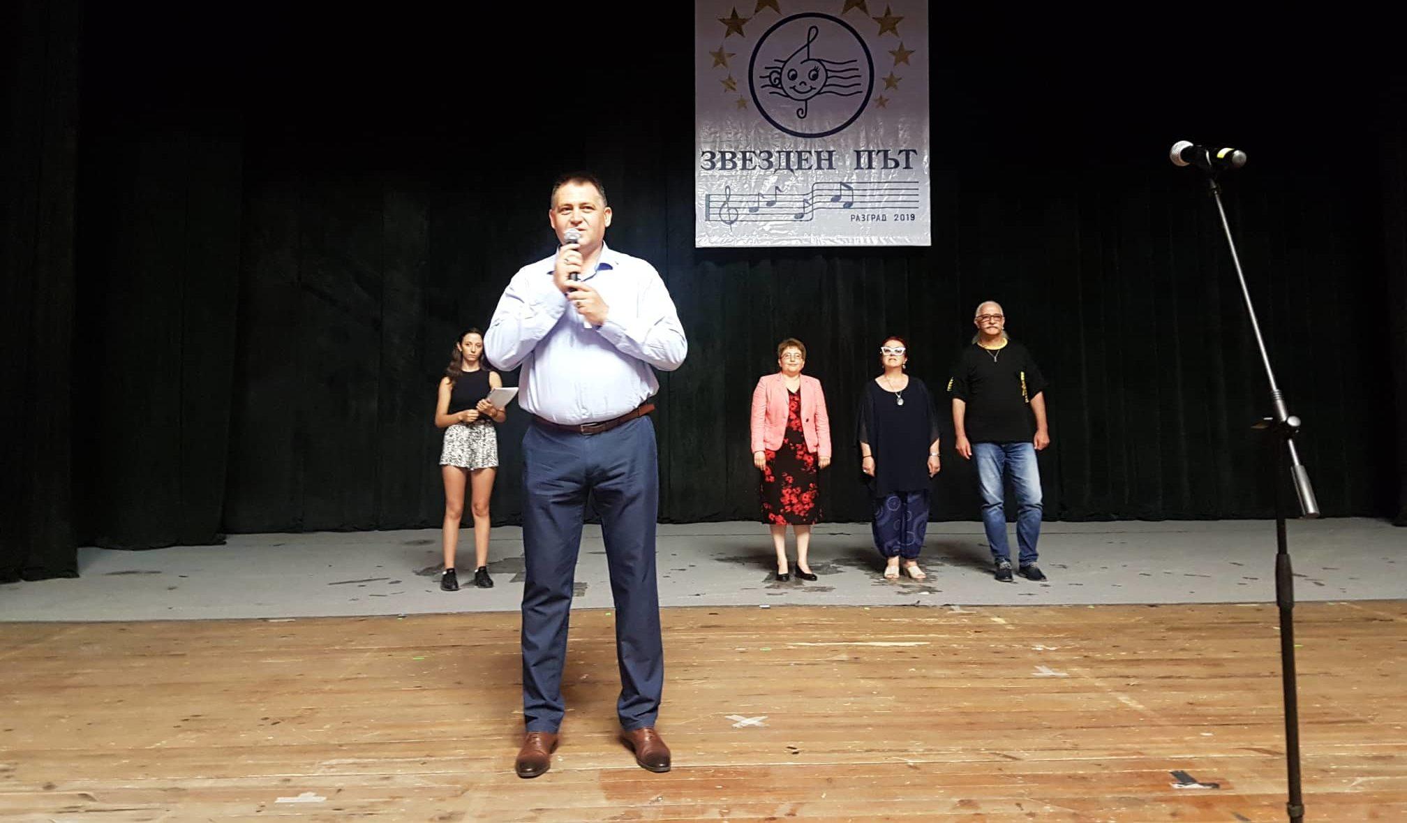 Кметът д-р Валентин Василев откри тазгодишното издани� ...