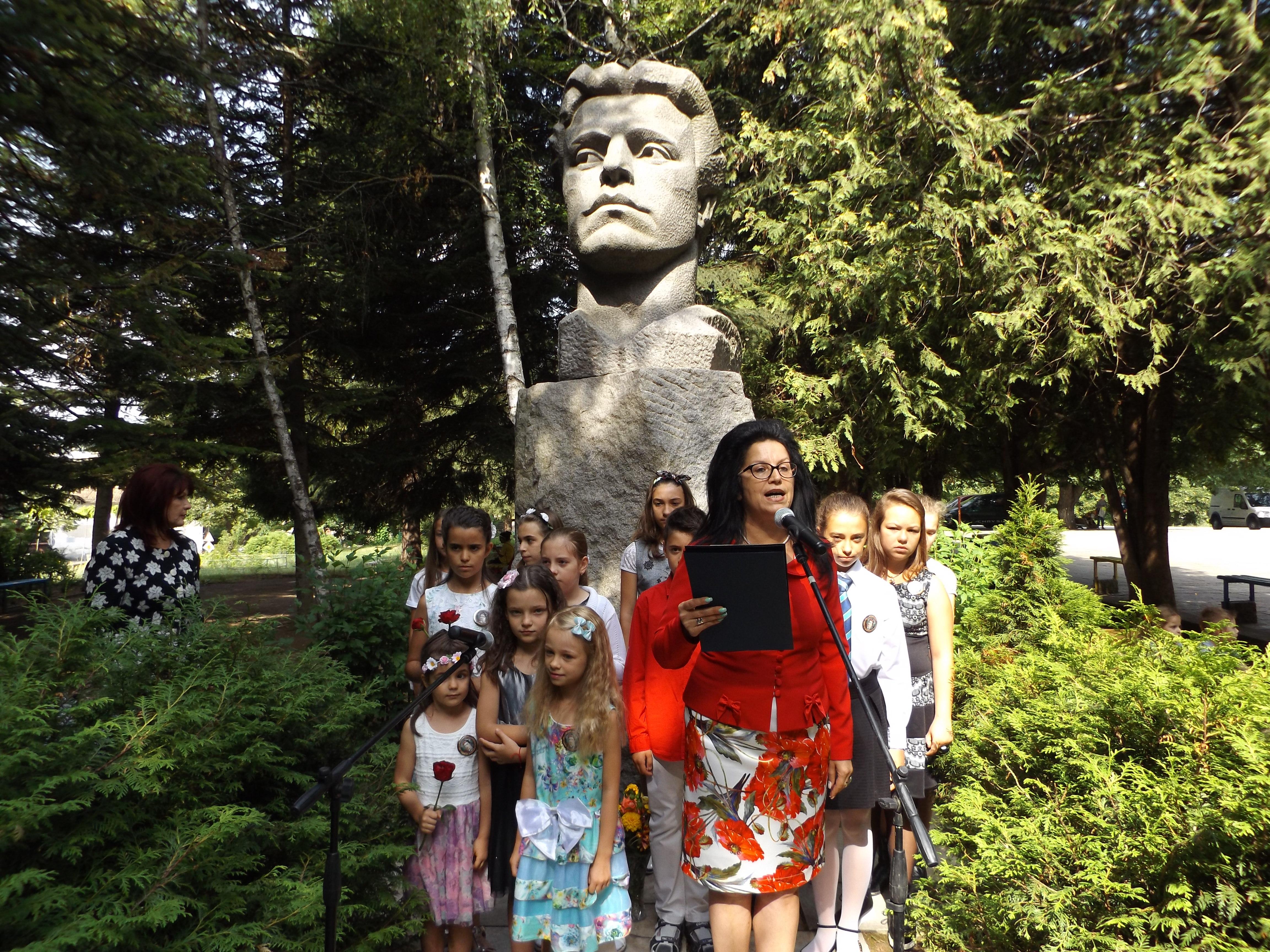 182 години от рождението на Васил Левски ще бъдат тържес ...