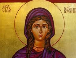 Днес църквата почита Света Вероника