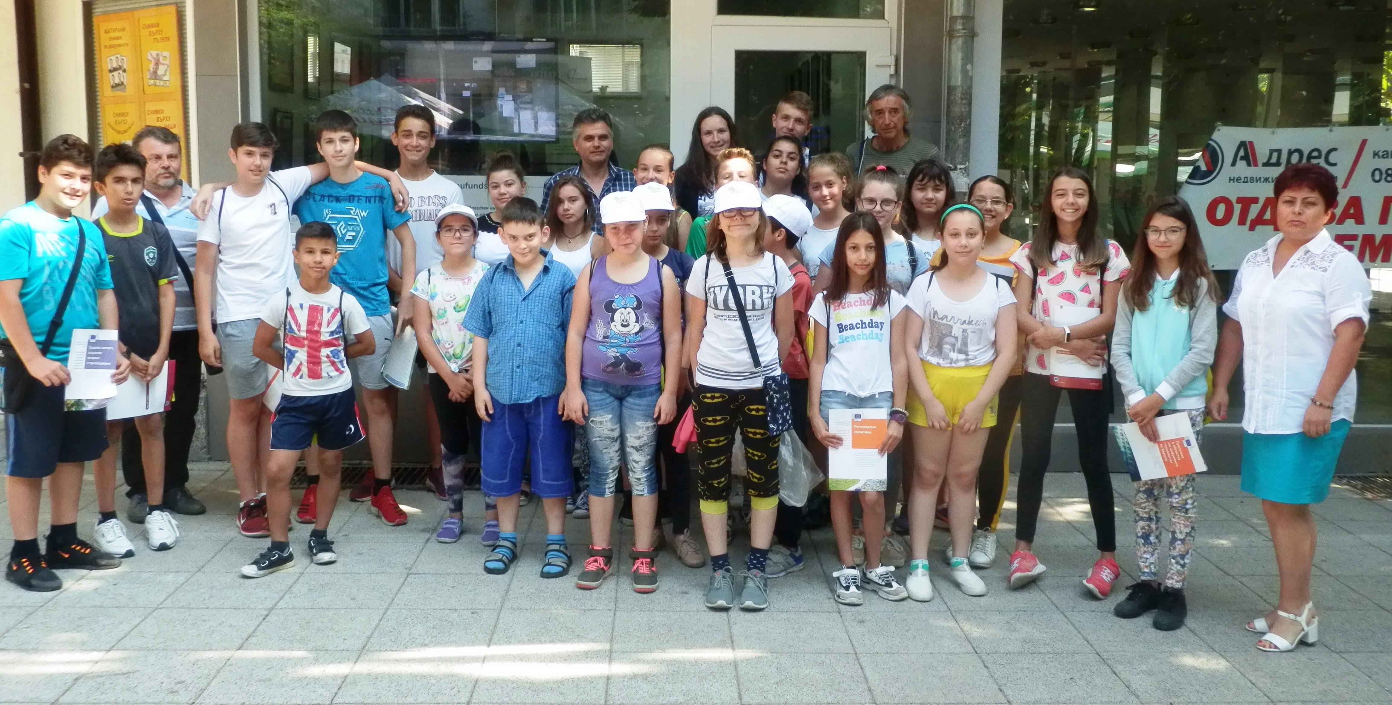 Младежи от Еколято гостуваха на ОИЦ – Разград