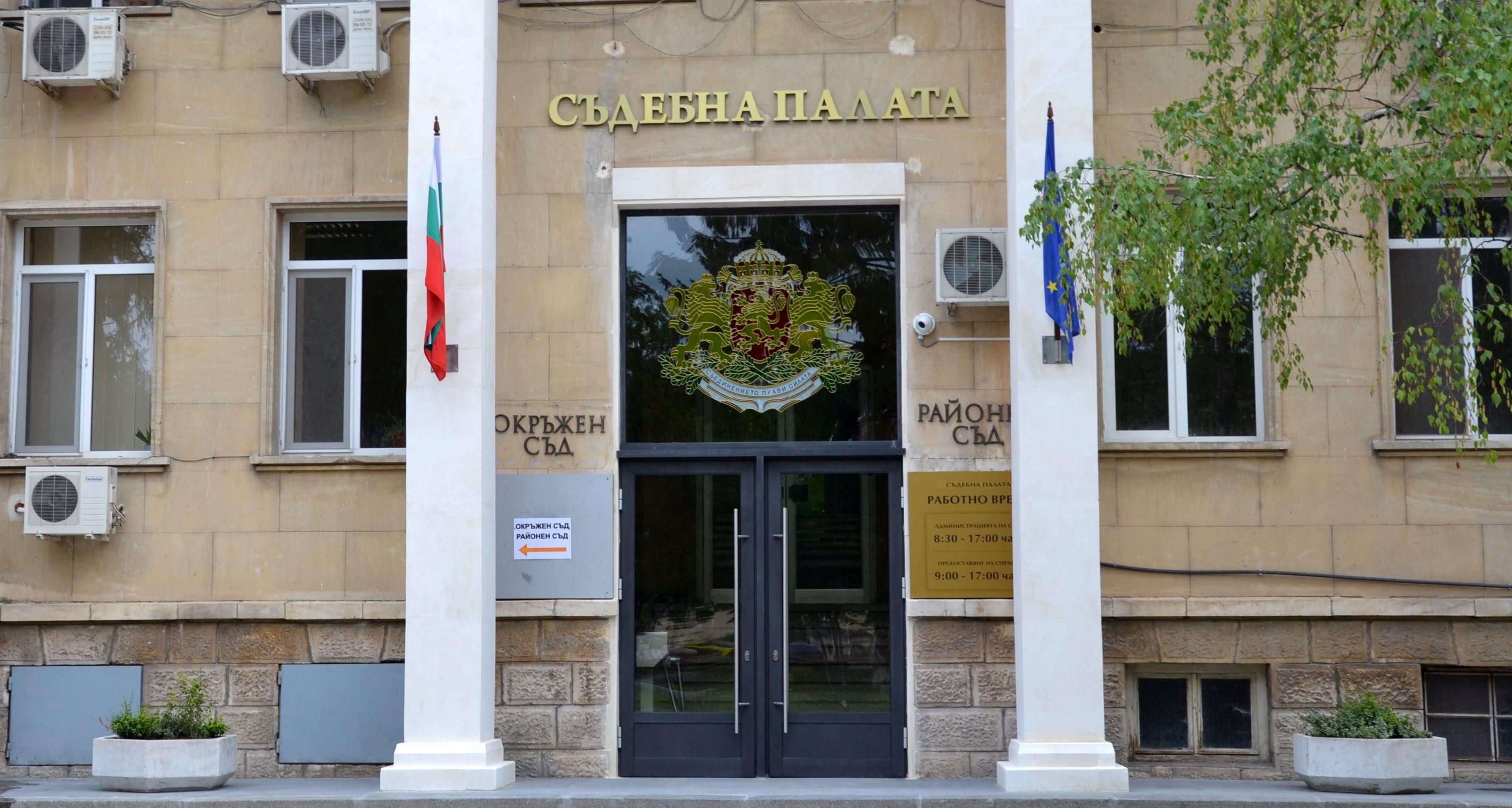 Разградският районен съд освободи от наказателна отго ...
