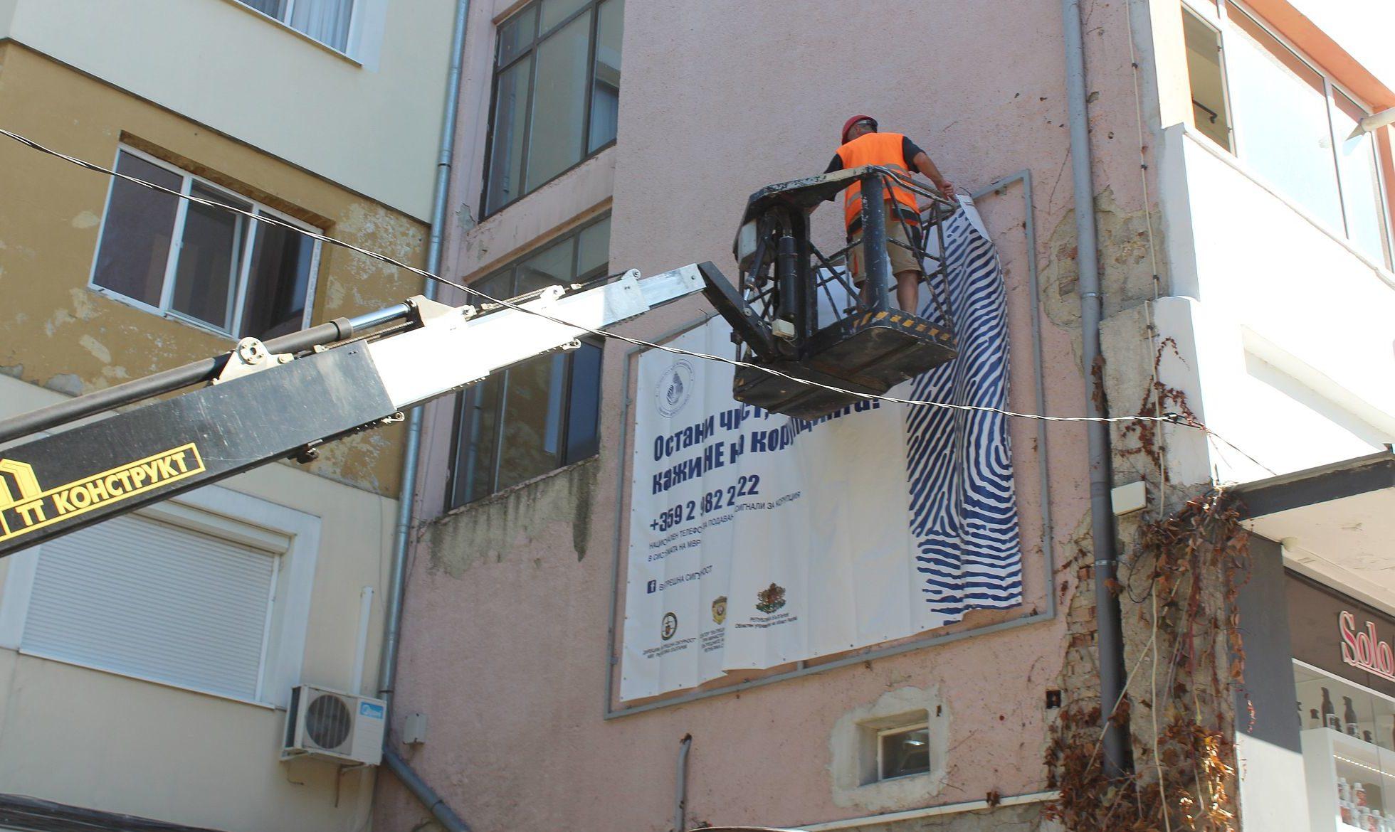 Областна администрация-Разград се включи в инициатива ...