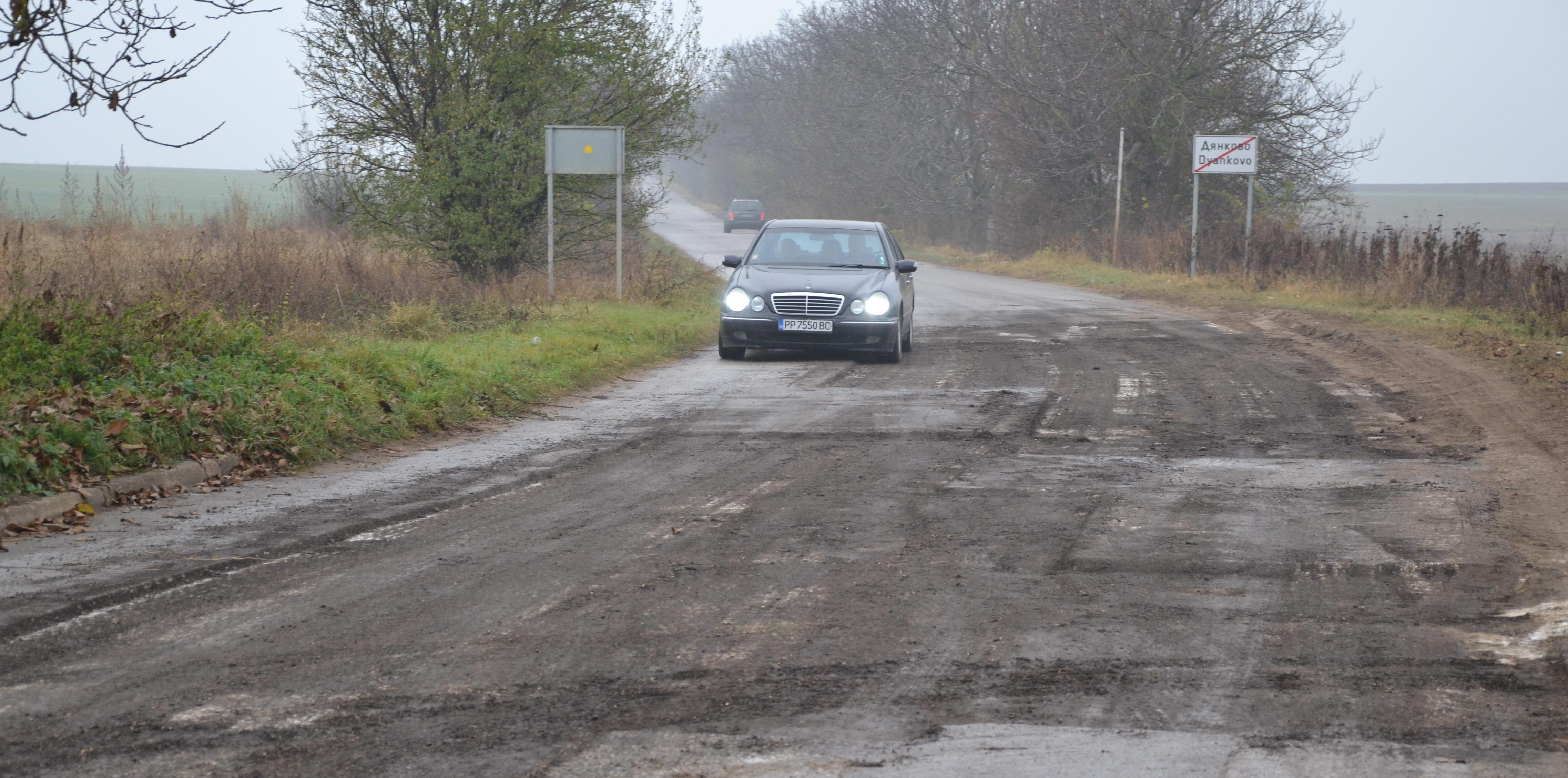 АПИ стартира обществена поръчка за ремонта на 4,6 км от � ...