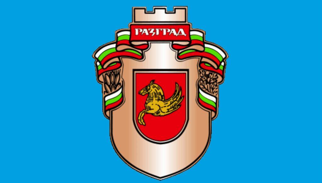 Община Разград набира лични асистенти, които ще предос ...