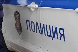 С полицейско присъствие ще бъде обезпечено провеждане ...