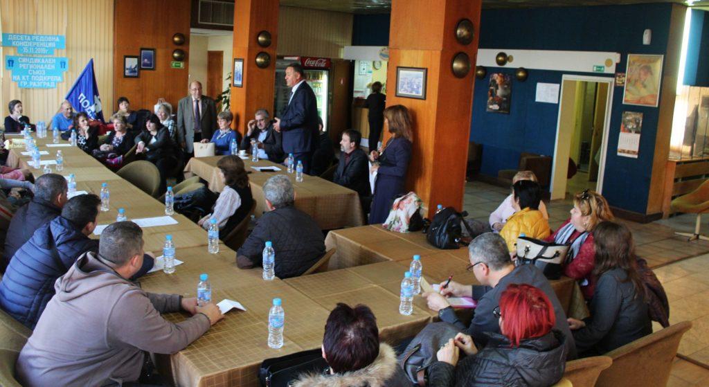 Областният управител Гюнай Хюсмен бе гост на Х-тата от� ...