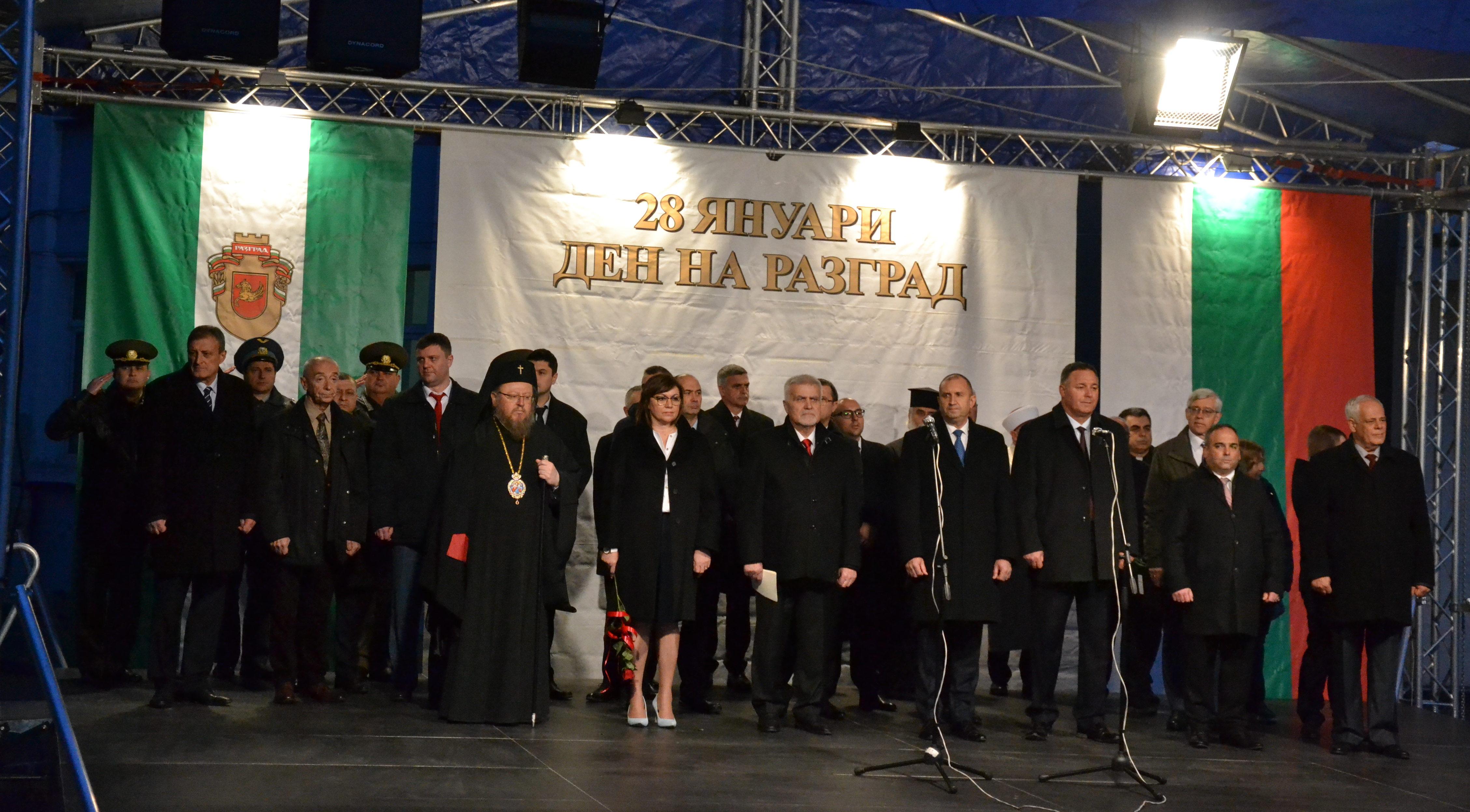 Президентът Румен Радев поздрави Разград за Празника � ...