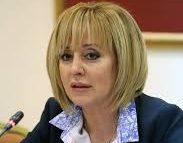 Манолова поиска от КЕВР да провери ВиК-Разград за цена� ...