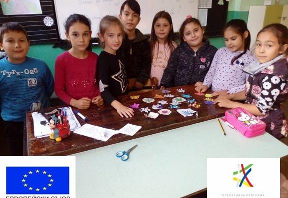 Деца и ученици от община Кубрат получиха психологичес� ...