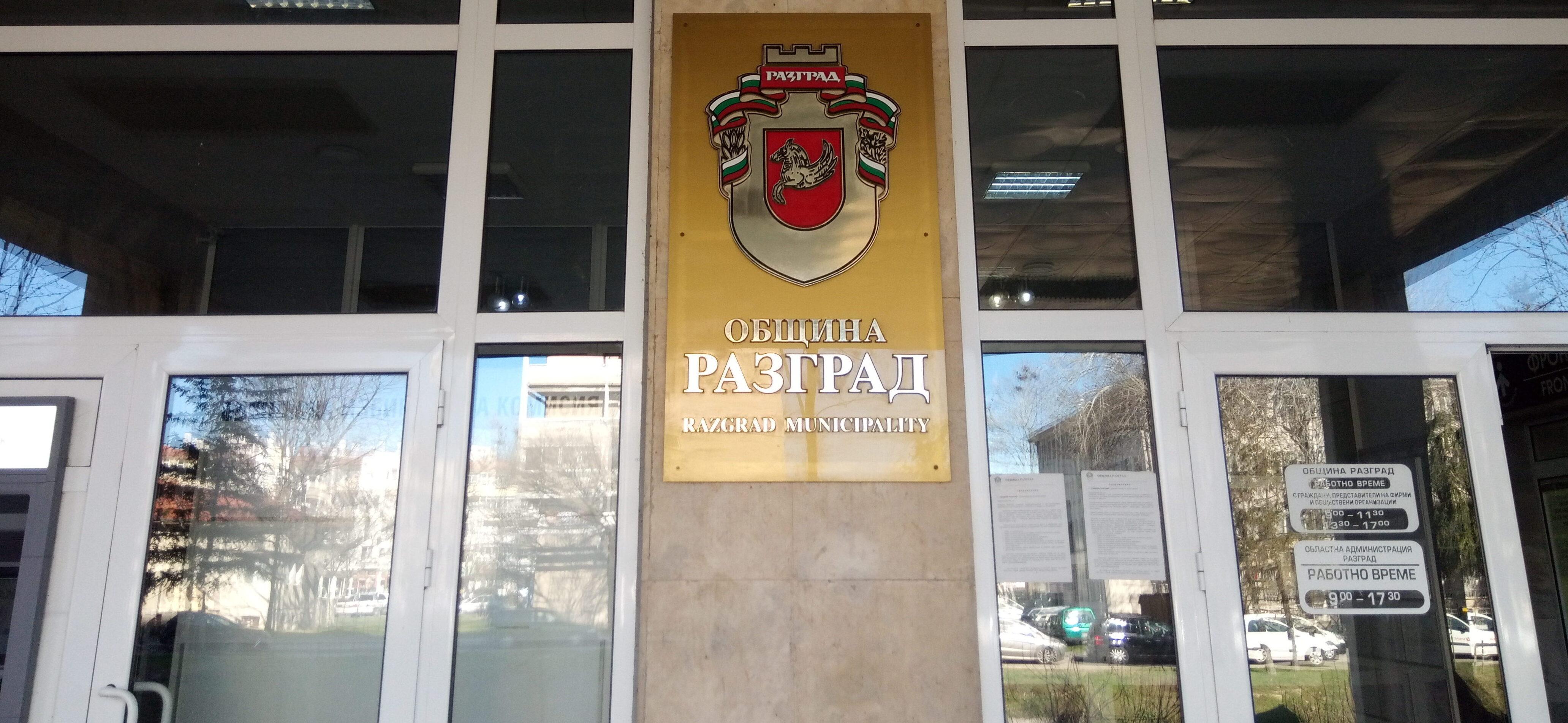 """Нови директори на ОП""""Бизнес зона Перистър"""" и на РБ""""П� ..."""