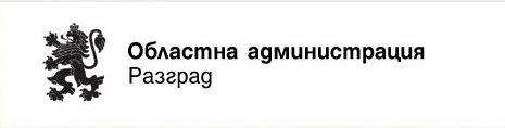 В област Разград няма регистрирани случаи на лица, зар� ...