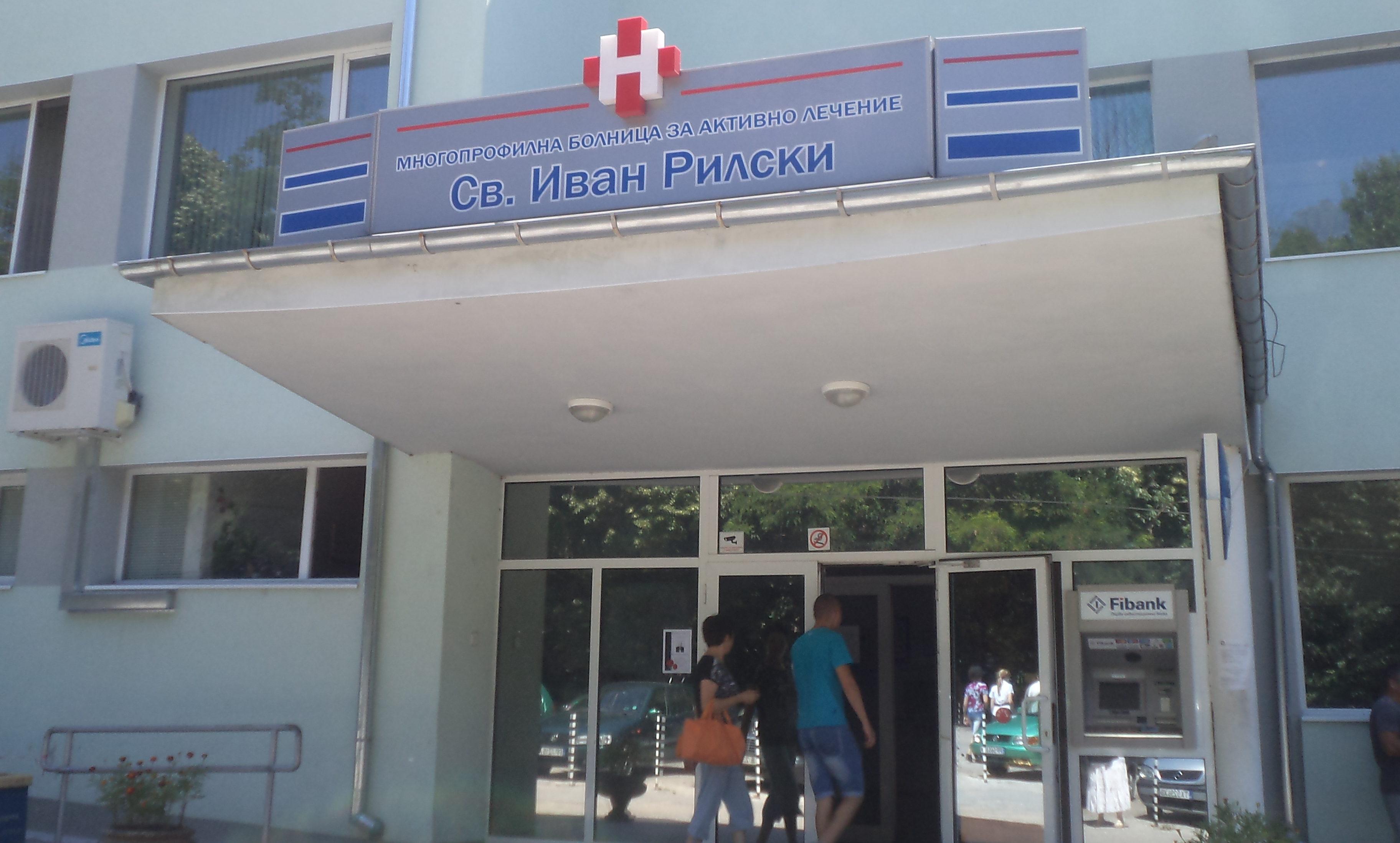 Недостиг на лекари и медицински сестри има в разградск ...