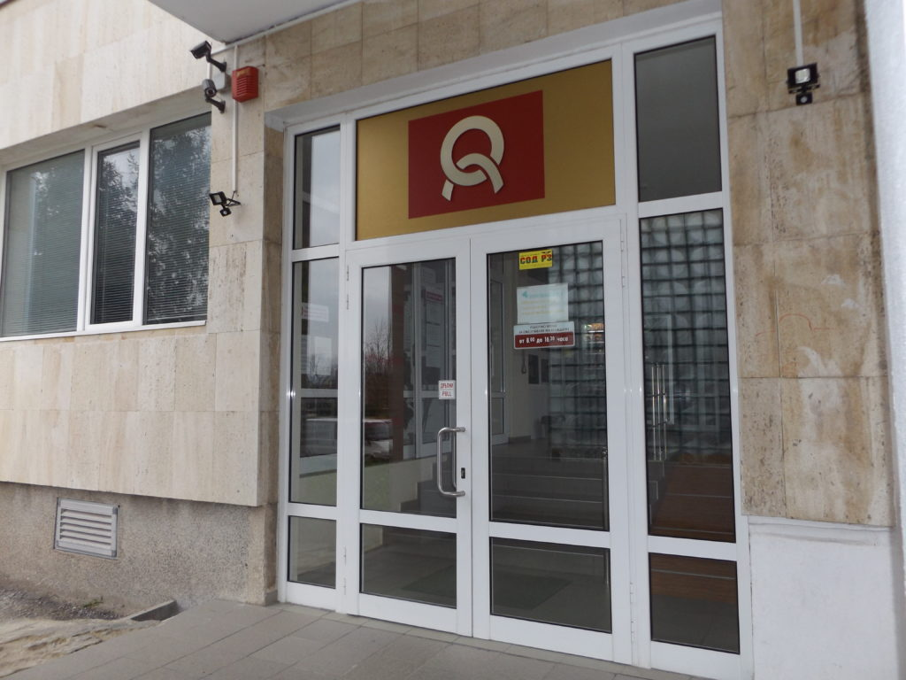 Девет трудови злополуки са регистрирани в област Разг� ...