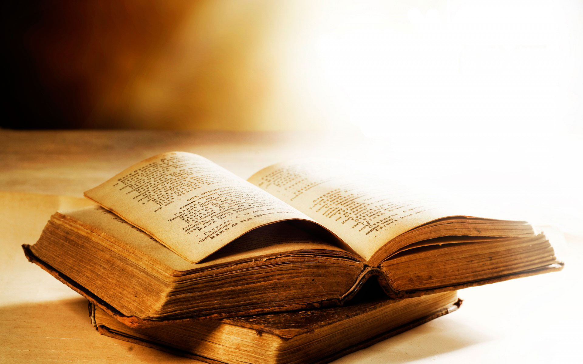 23 април – Ден на книгата и авторското право