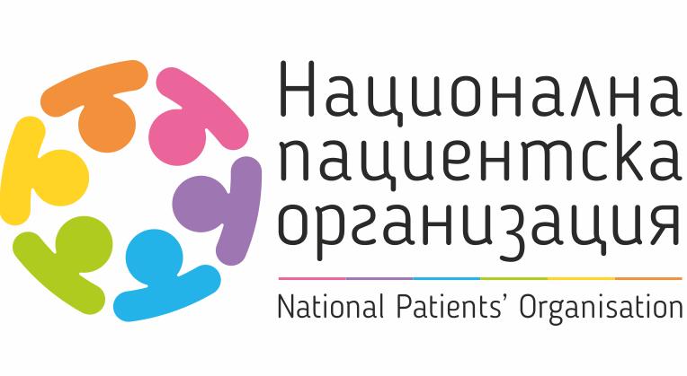 0800 14 515 – безплатен телефон ще помага на пациенти с хро� ...