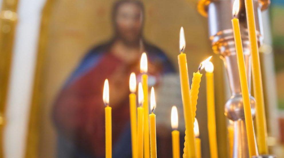 Започва Страстната седмица за православните християн� ...