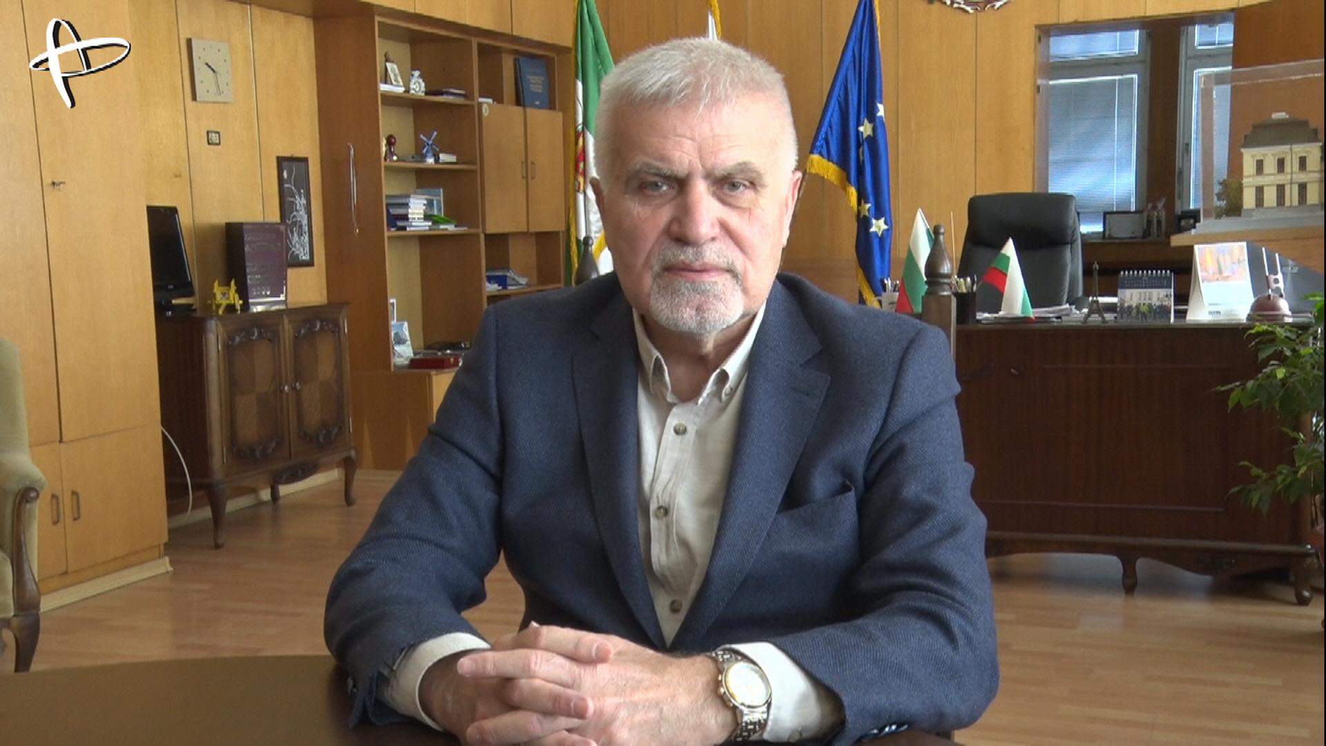 Проект на ПИРО 2021-2027