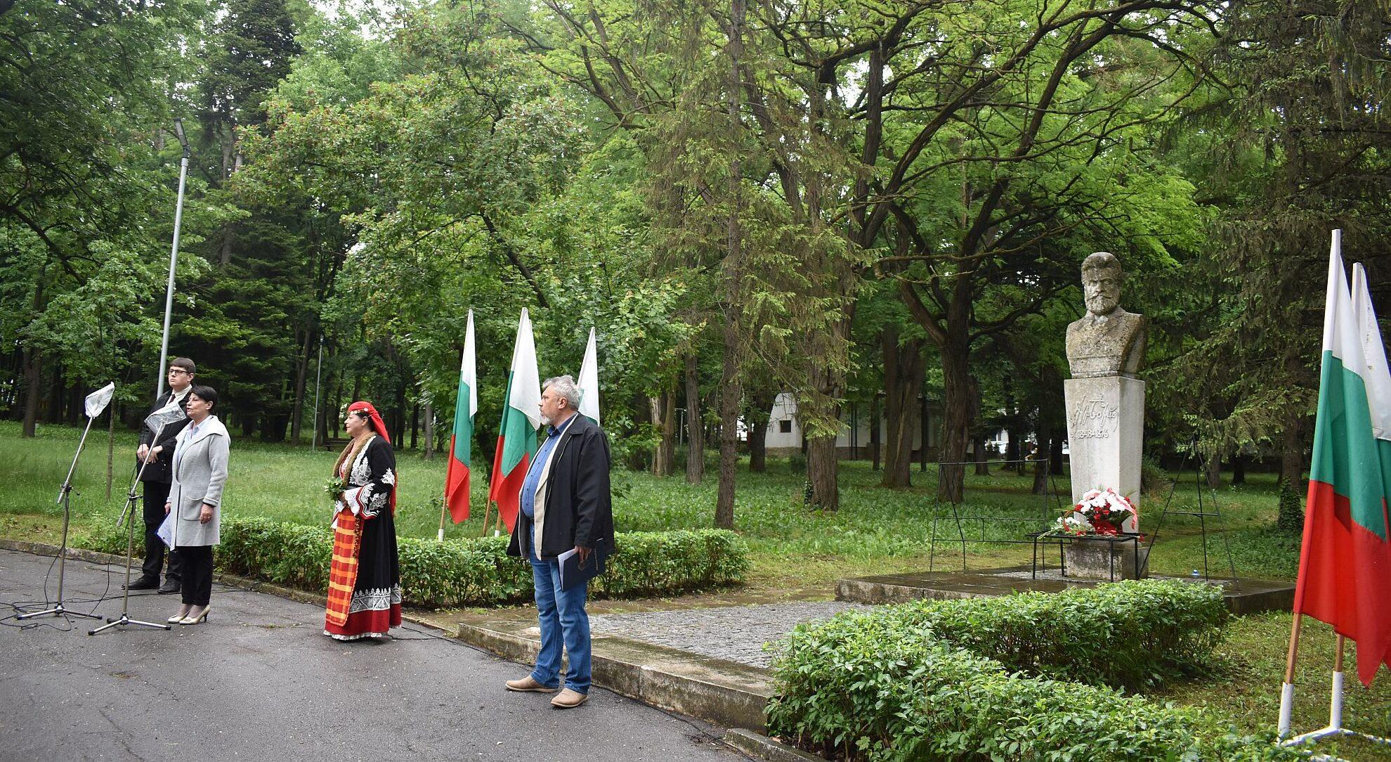 Разград се преклони пред паметта на Ботев