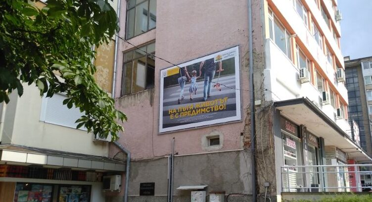 Областният управител Гюнай Хюсмен с инициатива в наве� ...